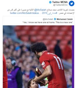 «مكة» ابنة محمد صلاح الأكثر شهرة على تويتر خلال عام 2019