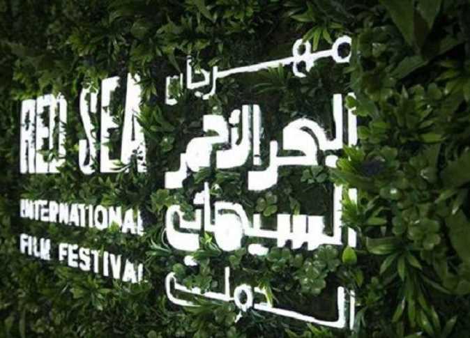 مهرجان البحر الأحمر السينمائي يكرّم ثلاثة من رواد التغيير